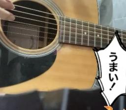 saki1999